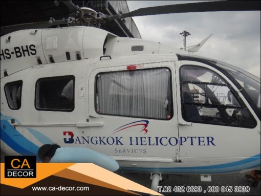 Helicopter curtain_1