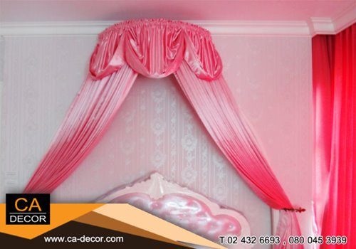 Louis curtain design 3
