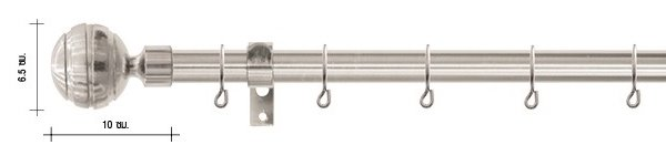 Platinum steel curtain rail PT BC 58 25