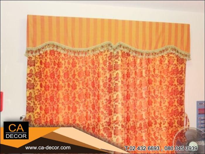 Curtain-Box Curtain-1