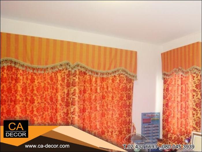 Curtain-Box Curtain-2