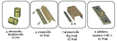 Hospital curtain rail equipment_1