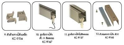 Hospital curtain rail equipment_2
