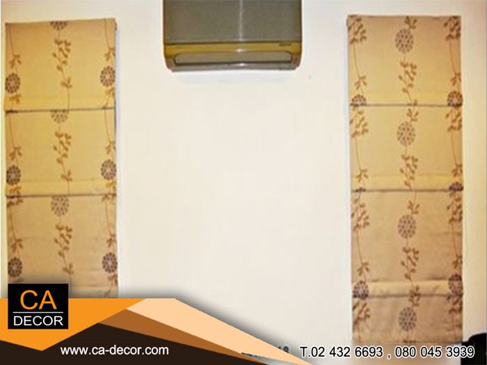 Roman blinds-Your House-4