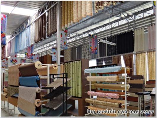 curtains-shop