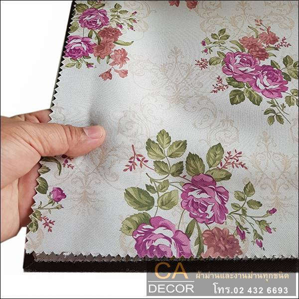Fabric sample-DF7-1