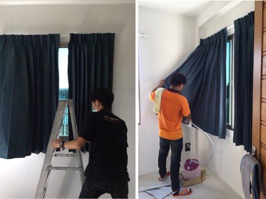 wash curtain