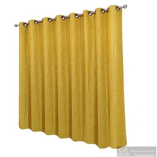 ผ้าม่านสำเร็จรูป สีเหลือง-5