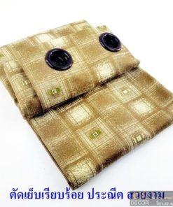ผ้าม่านสำเร็จ หน้าต่าง ลายตารางสีน้ำตาล-2