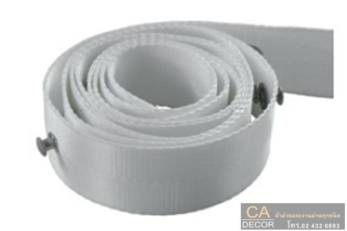 Fold Snap Tape-2811319