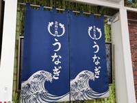 ม่านญี่ปุ่น ม่านร้านอาหาร
